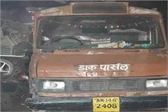 110 cartons of foreign liquor recovered from vehicle in gaya