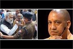 aap mla somnath bharti caught abusing cm yogi fir lodged