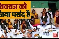 shivraj had breakfast with dalit family