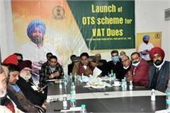 inauguration of one time settlement scheme for vat assessment