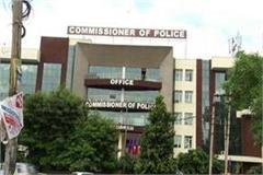 major action in 1 crore bribery case