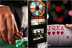 jalandhar cia staff traces rs 1 5 crore in one year in gambling act