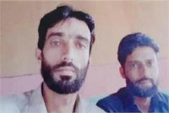 2 kashmiri youths went missing to donate mosque to mp