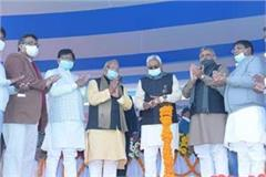 cm nitish inaugurated first state bird festival  tweet  by lighting a lamp