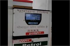 petrol sold more than rs 100 in mp