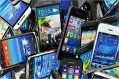 big success of basti police recovered 51 mobile phones handed over to owners