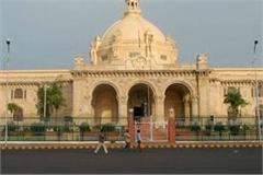 up legislative council elections 10 bjp and two sp candidates elected unopposed