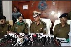 reveal of the country s biggest drugs racket