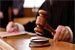 court sentenced convict caught with bhukki