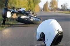 these 45 places declared black spots in jalandhar due to accident