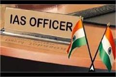 transfers express run at high speed in up transfer of 41 ias officers