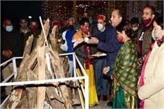 lohri festival in shimla