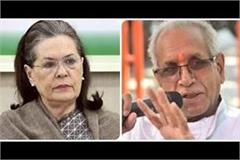 champat rai teased the issue of citizenship of sonia gandhi ram temple