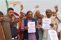 farmers leader said haryana punjab will shift to delhi on 26 january
