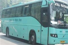 shimla hrtc volvo bus low fare