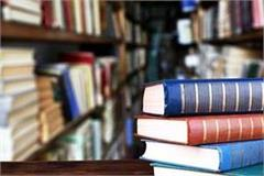 libraries will open with 50 percent capacity