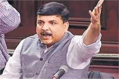 sanjay singh furious at bjp said the slave government of industrialists