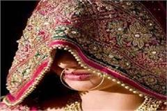 husband refused to accept islam girl returned on 17th day