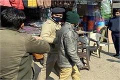 people caught member of fraud gang in baddi
