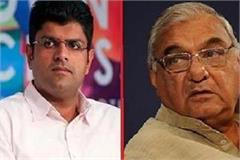 dushyant challenged hooda saying  if you consider yourself strong then