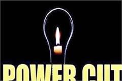know where power supply will be interrupted in nadaun tomorrow