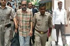 cbi court sentenced servant surendra koli to death for rape and murder