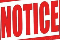 mc-solan-sent-notice-to-50-shopkeepers