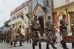 threat to bomb south x mall in kanpur security agencies alert