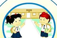teacher recruitment examination will be held on january 9 and 10