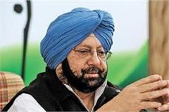 capt amarinder singh mourns the death of buta singh