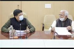 chief minister manohar meets railway minister piyush goyal