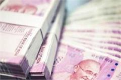 tax and excise department recovered rs 5 49 crore from dabar india