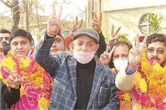 hamirpur president vice president decision