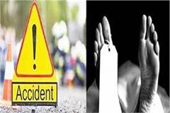 shimla road accident 3 deaths