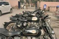 now police will challan on the complaint of neighbors