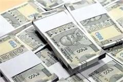 government will take loan of 1000 crores in first month of new year