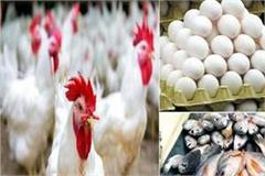 ban removed on selling chicken eggs and fish