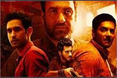 after tandava now case filed against web series  mirzapur