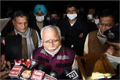 khattar said after two hours of talks with shah movement will be postponed