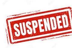 dharamshala duty negligence aro suspension