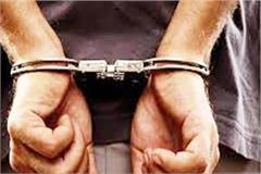 bbn bhukki accused arrested