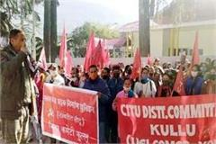 citu protest in kullu