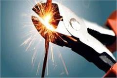 gagret electricity connection cut