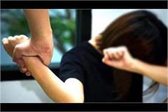 a rape by a 13 year old deaf girl