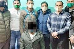 nigerian smuggler caught from delhi