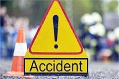 the car collided with the couple wife died