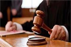 court sentenced 2 convicts in ransom case