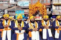nagar kirtan taken out on prakash utsav of guru gobind singh