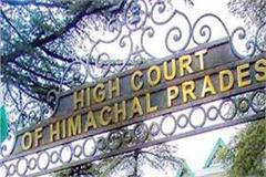 highcourt appointed 15 new judicial officers 5 transferred