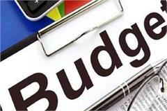center stops budget of himachal